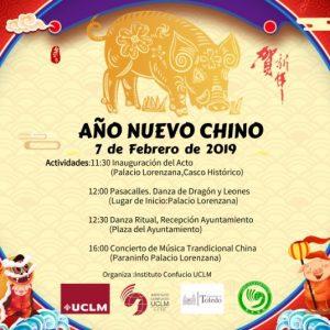 Celebraciones Año Nuevo Chino Instituto Confucio UCLM