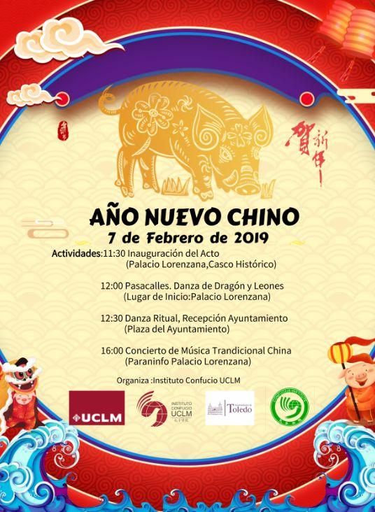 http://www.toledo.es/wp-content/uploads/2019/01/ano-nuevo-chino.jpg. Celebraciones Año Nuevo Chino Instituto Confucio UCLM