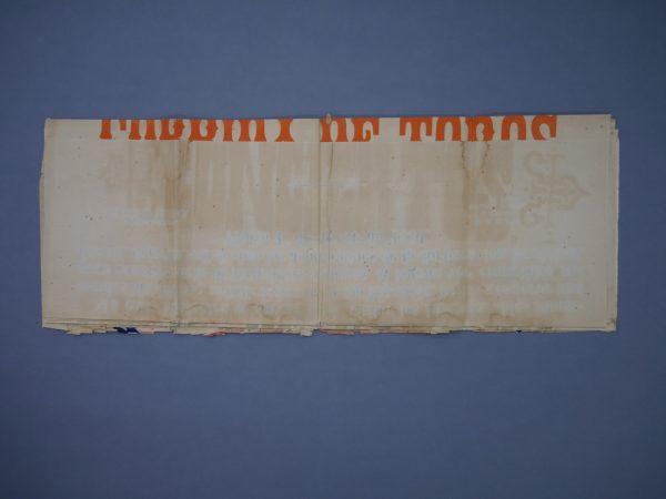 22_Estado inicial cartel 1881