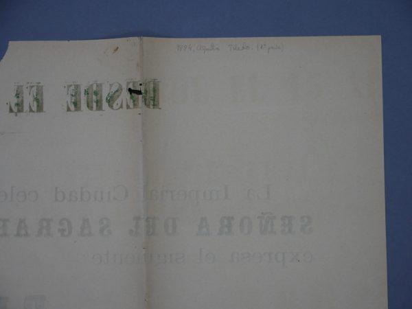 33_Estado inicial cartel 1884