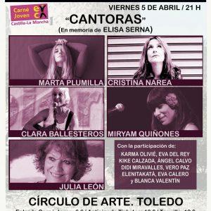 III Encuentro de Canción de Autor: Concierto (En memoria de Elisa Serna).Grupo de participantes en 2018 interpretarán temas de Elisa