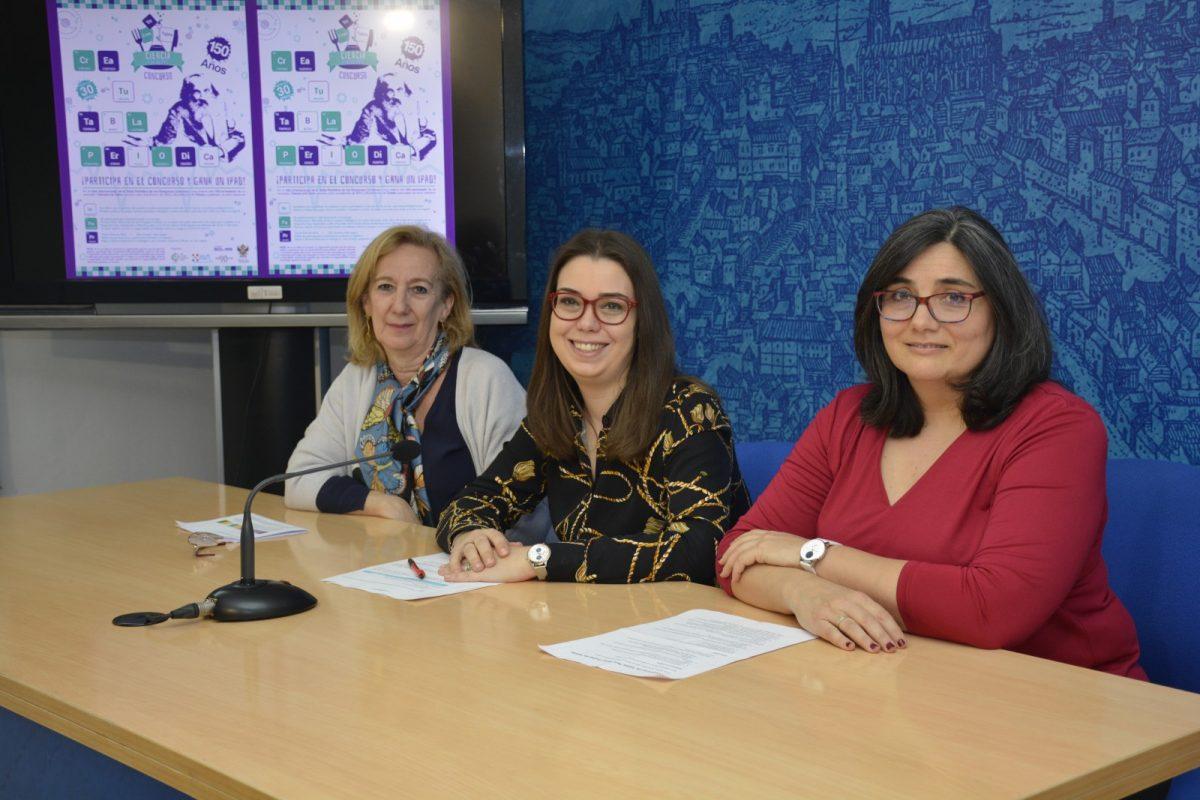 https://www.toledo.es/wp-content/uploads/2019/02/concurso-tabla-periodica-1200x800.jpg. El Ayuntamiento convoca un concurso sobre la tabla periódica en su 150 aniversario dirigido a alumnos de ESO y Bachillerato