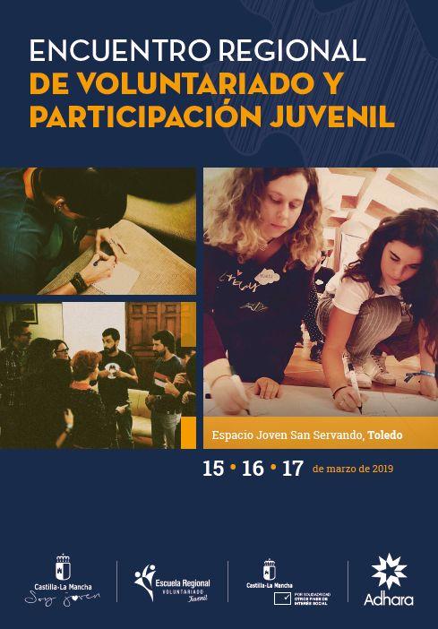https://www.toledo.es/wp-content/uploads/2019/02/encuentro-regional-voluntariado.jpg. I ENCUENTRO REGIONAL DE VOLUNTARIADO Y PARTICIPACIÓN JUVENIL