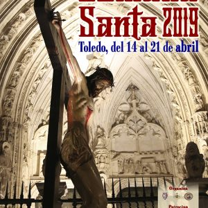 Pregón Semana Santa 2019