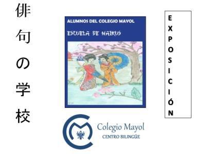 http://www.toledo.es/wp-content/uploads/2019/03/exposicion-haikus.jpg. Exposición de haikus