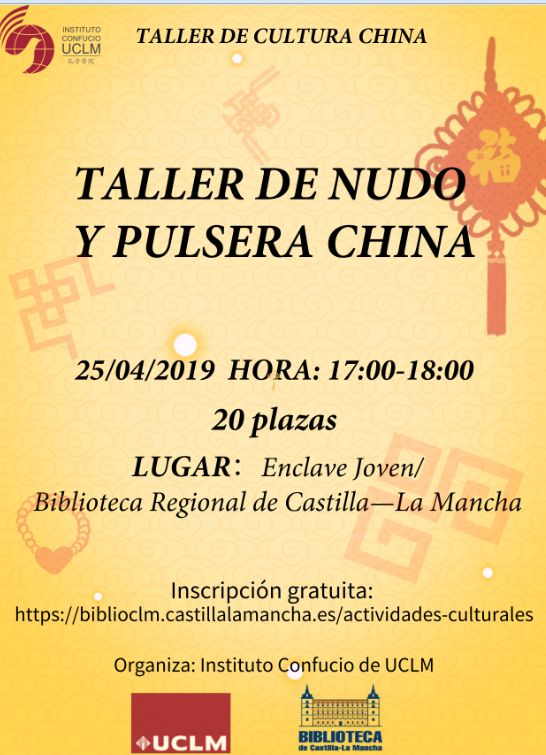 http://www.toledo.es/wp-content/uploads/2019/03/taller-nudo-1.jpg. TALLER DE NUDO Y PULSERA CHINA