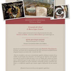 """Presentación obra pictórica """"El Greco en Toledo», de Alberto Romero"""