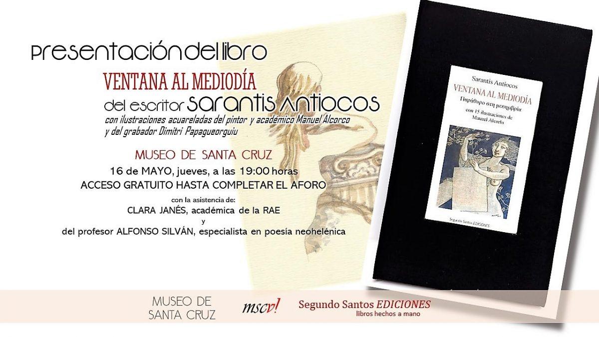 """http://www.toledo.es/wp-content/uploads/2019/04/invitacion-museo-de-santa-cruz-1200x675.jpg. Presentación del libro """"Ventana al mediodía"""""""