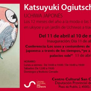 """Conferencia: Los usos y costumbres de los paipáis en la sociedad japonesa a través de los tiempos, """"yo a las cabañas bajé, yo a los palacios subí"""""""
