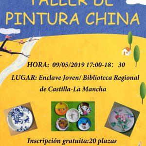 TALLER DE PINTURA CHINA