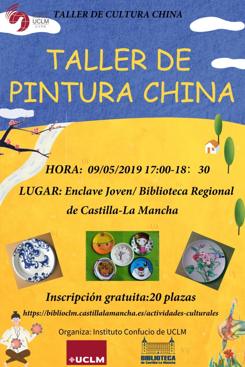 http://www.toledo.es/wp-content/uploads/2019/04/taller-de-pintura-china-800x1200.jpg. TALLER DE PINTURA CHINA
