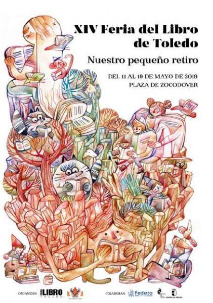 Cartel Feria Libro