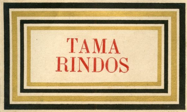 044_Tama Rindos