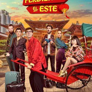 Cine de Verano: Perdiendo el este