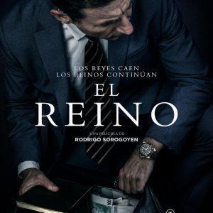 Cine de Verano: El Reino