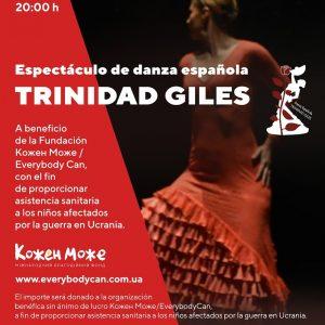 Espectáculo benéfico de danza española Trinidad Giles