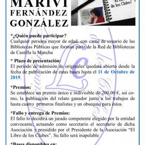 II CERTAMEN RELATO BREBE MARIVÍ FERNÁNDEZ GONZÁLEZ