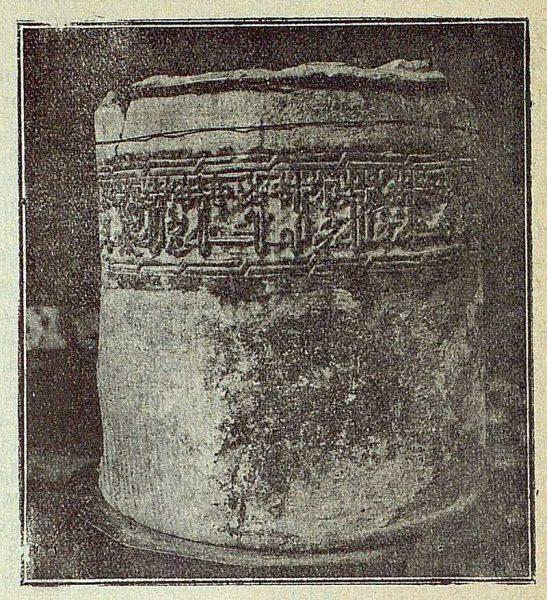 035_TRA-1917-079 - Brocal árabe