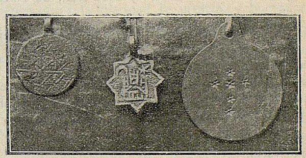 101_TRA-1916-058 - Jaeces esmaltados del Conde de Valencia de Don Juan-01