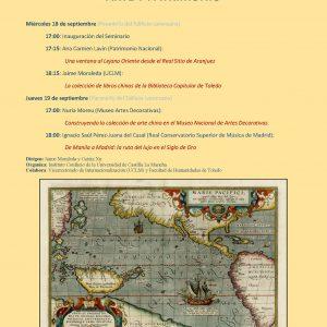 II Seminario sobre Arte y Cultura China: El Viaje a China y la Estética Heredada