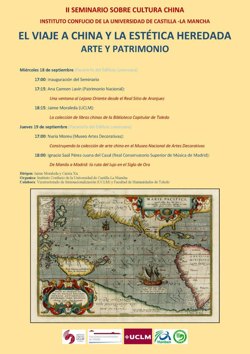 http://www.toledo.es/wp-content/uploads/2019/09/ii-seminario-de-otono-849x1200.jpg. II Seminario sobre Arte y Cultura China: El Viaje a China y la Estética Heredada