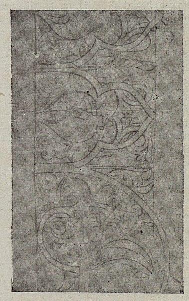 134_TRA-1921-166-Escuela de Artes y Oficios, dibujo de Mariano Guindulain García
