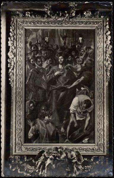 25 - 179 - Toledo - Catedral. El Expolio de Jesús (El Greco)