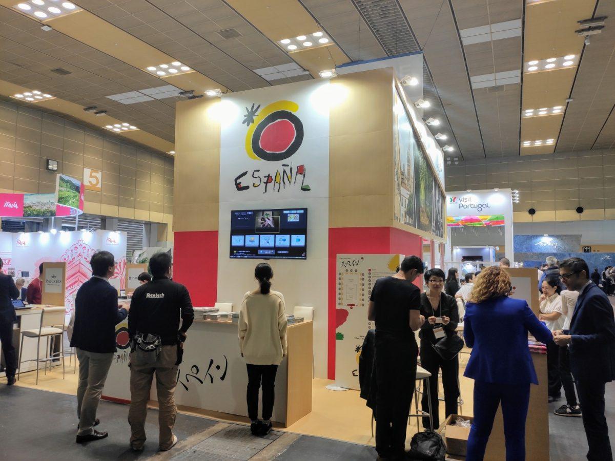 http://www.toledo.es/wp-content/uploads/2019/10/img_20191024_120046-1200x900.jpg. Toledo se promociona con el Grupo Ciudades Patrimonio de la Humanidad de España en la feria internacional de Osaka en Japón