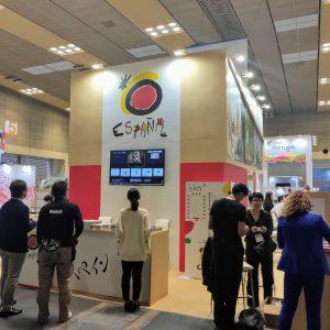 oledo se promociona con el Grupo Ciudades Patrimonio de la Humanidad de España en la feria internacional de Osaka en Japón