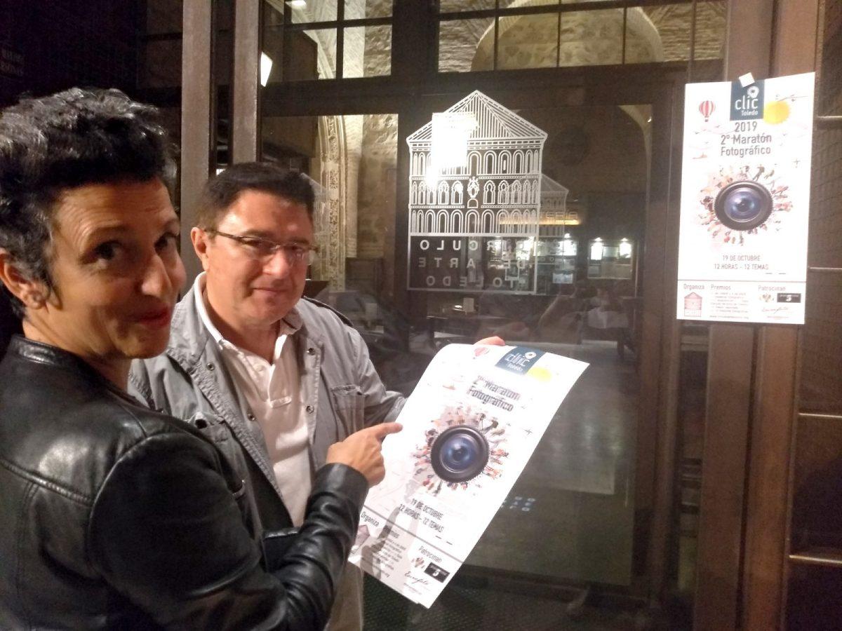 """http://www.toledo.es/wp-content/uploads/2019/10/maraton_fotografico00-1200x900.jpg. El Consistorio colabora con el 2º Maratón Fotográfico """"clic Toledo"""" que se celebra el próximo sábado 19 de octubre"""