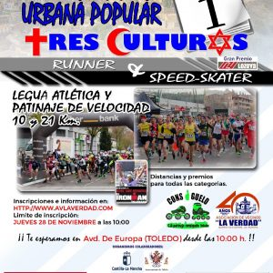 """ARRERA URBANA POPULAR """"TRES CULTURAS"""""""