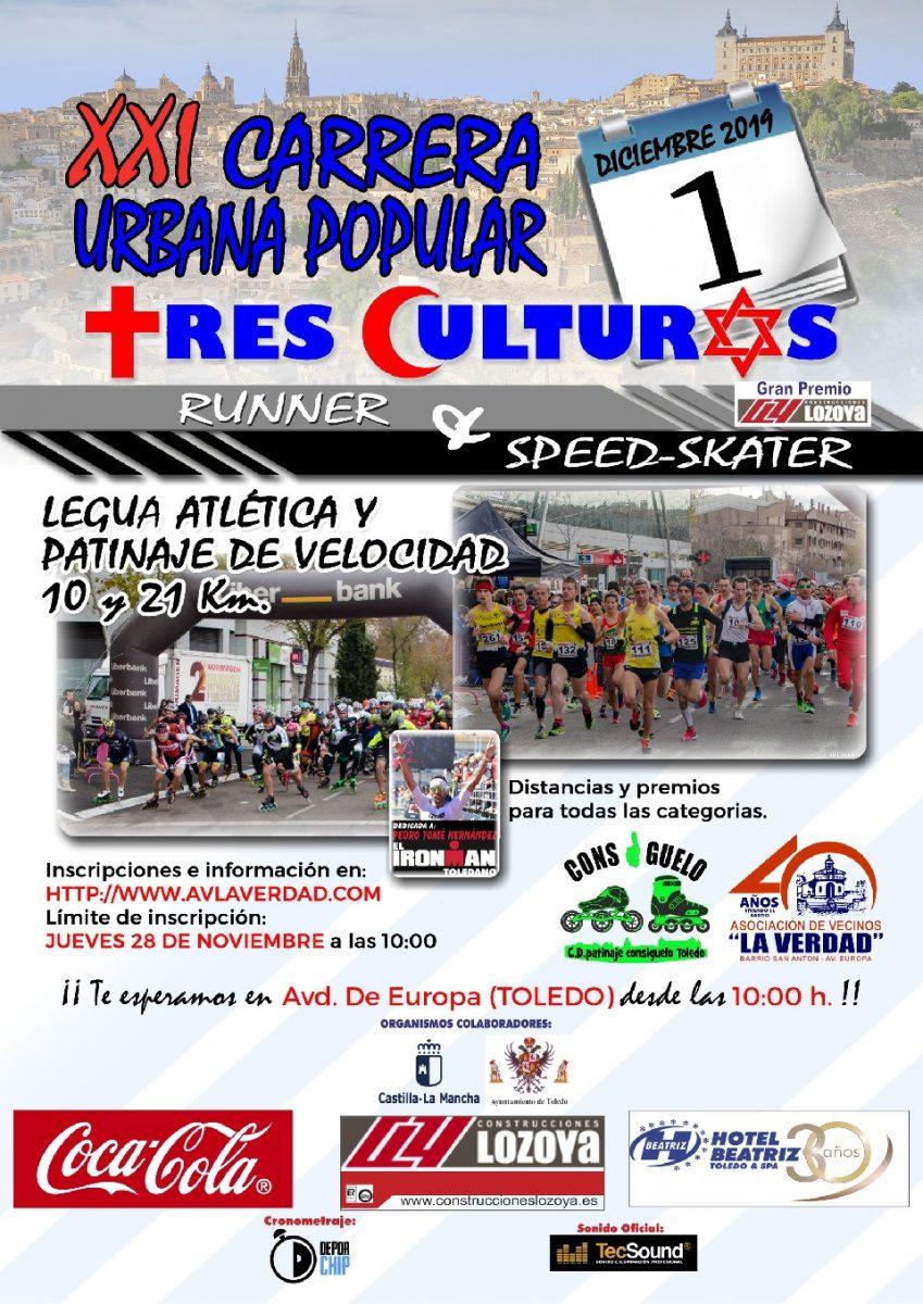 "https://www.toledo.es/wp-content/uploads/2019/11/12-01-2019-carrera-urbana-popular-y-patines-tres-culturas-849x1200.jpg. CARRERA URBANA POPULAR ""TRES CULTURAS"""