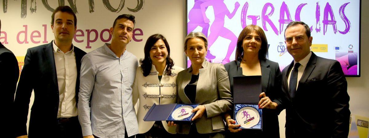 Premio del Consejo Superior de Deportes