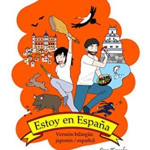 """Presentación del libro """"Estoy en España"""", de Kenako Seno"""