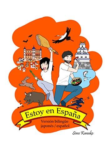"""http://www.toledo.es/wp-content/uploads/2019/11/estoy_en_espana.jpg. Presentación del libro """"Estoy en España"""", de Kenako Seno"""