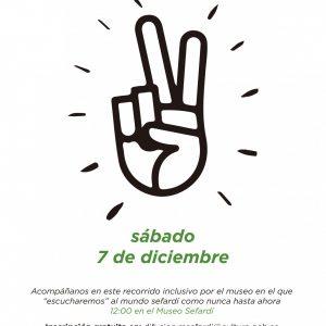 Visita en lengua de signos, para personas con y sin discapacidad visual