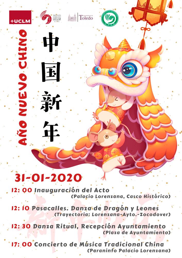 http://www.toledo.es/wp-content/uploads/2020/01/to-cartel-1.jpg. Año Nuevo Chino: Inauguración del acto