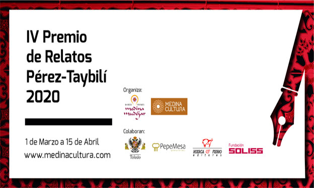 remio Pérez-Taybilí de Relato 2020