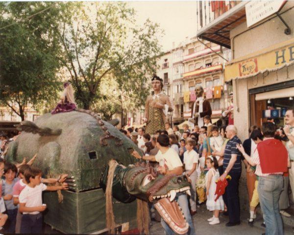 AMT_FM-011 - Fiestas del Corpus de 1985
