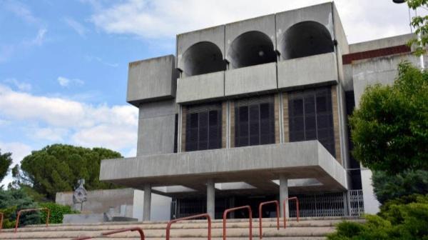 biblioteca-azucaica