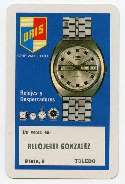 1972-026r