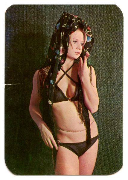 1974-001r-LV