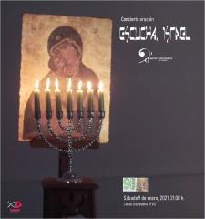 "https://www.toledo.es/wp-content/uploads/2021/01/hpa2ds10.jpg. Concierto ""Escucha Israel"""