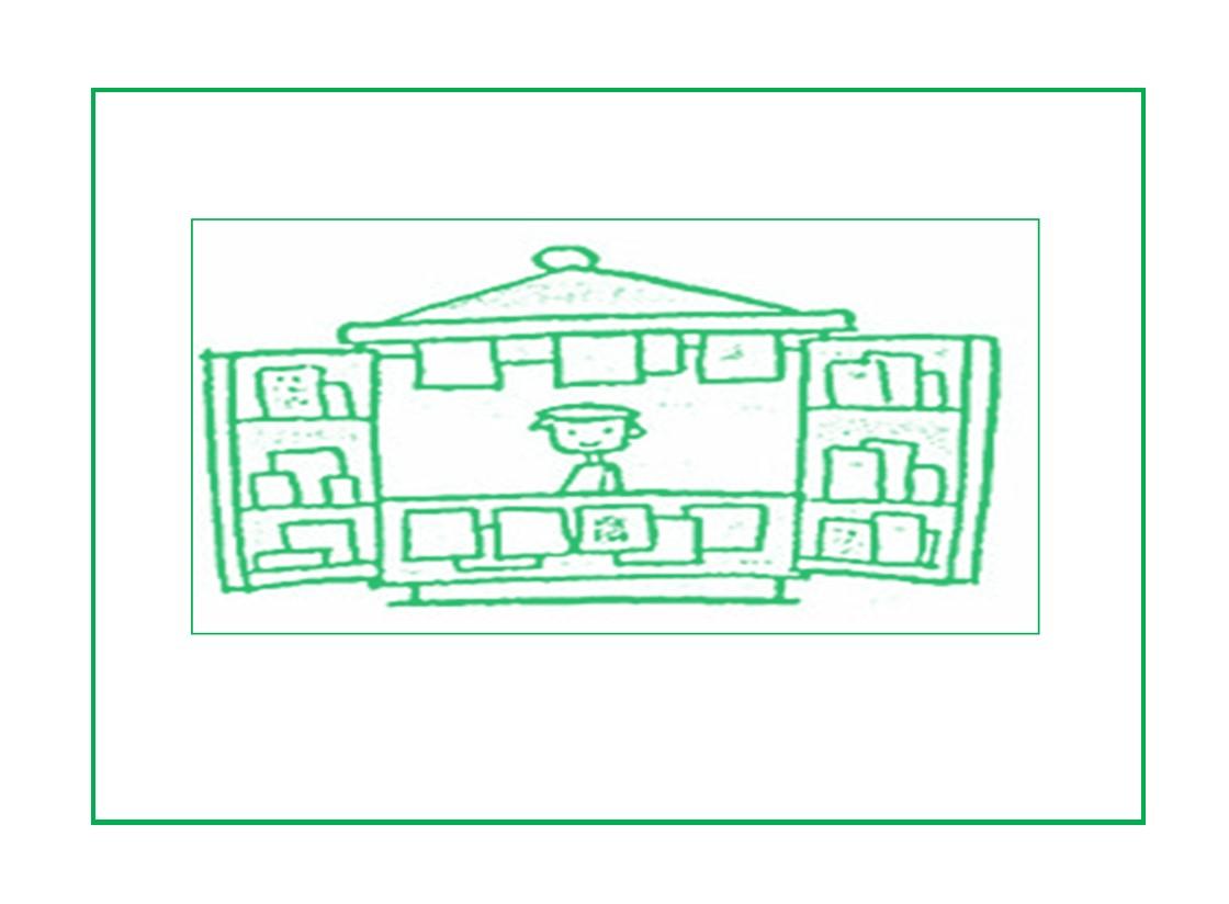 https://www.toledo.es/wp-content/uploads/2021/04/kiosko-infantil.jpg. Kiosko Infantil